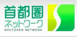 NHK 首都圏ネットワーク<br/>2008-07