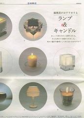 2007-10-27<br/>毎日新聞ここち
