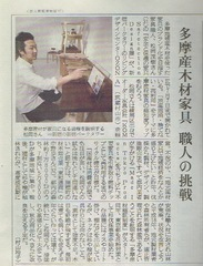2009-06-28<br />産経新聞