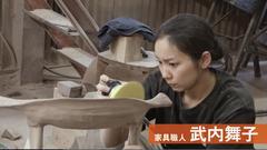 関西テレビ フジテレビ系列<br/>『7 RULES』<br/>2017-07