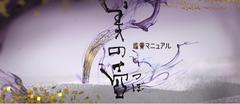 NHK BSプレミアム <br/>『美の壺』File442 椅子<br/>2018-04