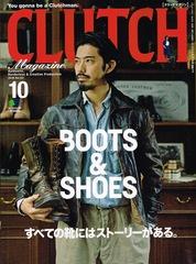 2018-09<br/>CLUTCH Magazine10月号