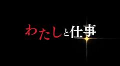 NHK・Eテレ <br/>『NHK高校講座 家庭総合』<br/>2017-12