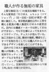 2017-02-06<br/>日経MJ