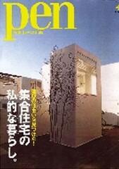 2007-04<br/>Pen