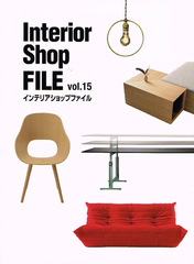 2019-01<br/>Interior Shop FILE vol.15