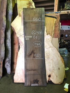 ケヤキ一枚板 <br />W2300 D540-660 T40