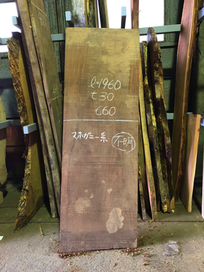 一枚板<br />W1960 D660 T30