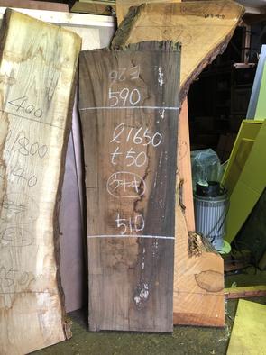 ケヤキ一枚板<br />W1650 D510-590 T50