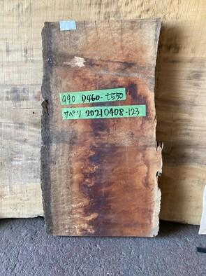 サペリ一枚板<br />W990 D460 T550<br />20210408-123