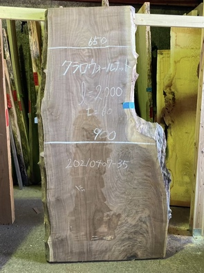 クラロウォールナット一枚板<br />W1915 D700-1040 T60<br />【※完成品shop展示中】<br />20210407-35