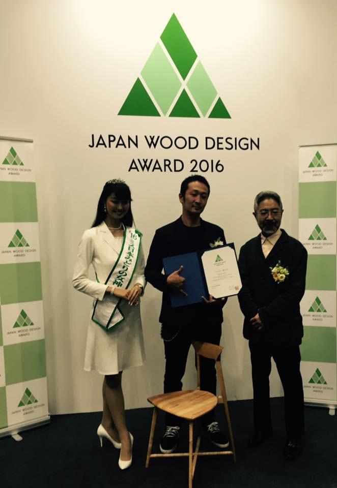 wood2016.JPG