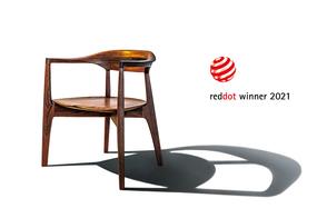 Red Dot Award2021受賞(ドイツ)